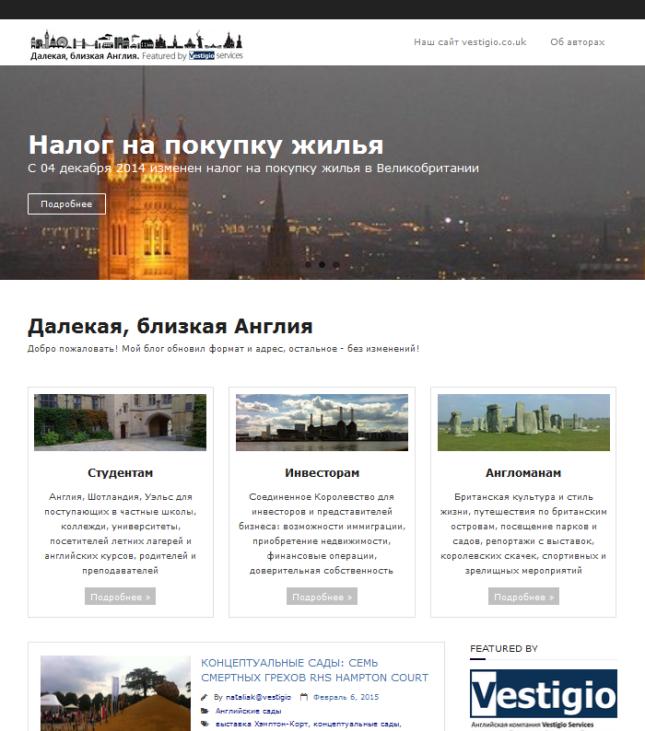 blog new 001